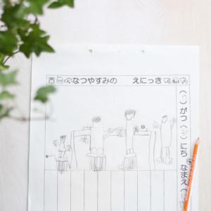 小学生男子との、夏休みのすごしかた①陶芸体験